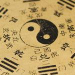 El Yin Yang