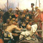 Los Eslavos